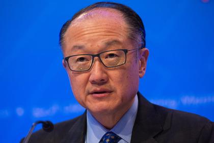 Президент Всемирного банка уйдет в отставку