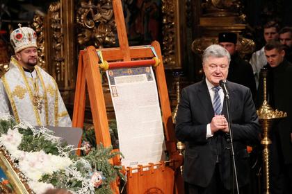 На Украине потеряли томос об автокефалии
