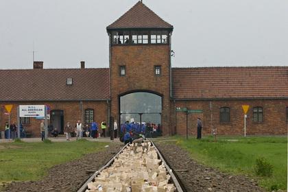 Нацистский концлагерь принял рекордное число посетителей