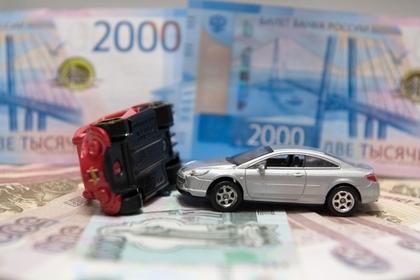 В России вступили в силу новые тарифы на ОСАГО