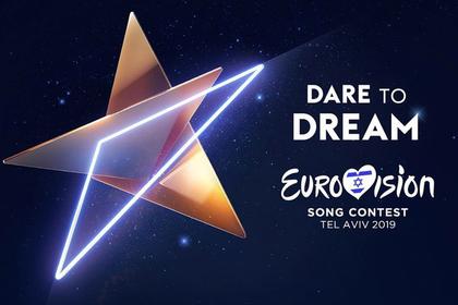 Израиль показал логотип «Евровидения-2019»