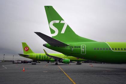 Российскую авиакомпанию признали одной из самых пунктуальных в Европе