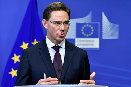 Россию причислили к «внешним вызовам» для Евросоюза