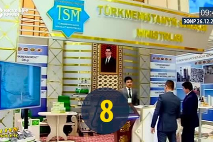 Культ личности президента Туркмении показали на пальцах