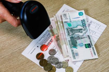 Российские коммунальщики ошиблись в платежках на 12 миллионов