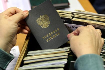 В России появилась новая схема обхода налогов