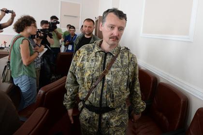 Бывшего министра обороны ДНР вызвали на допрос в Киев