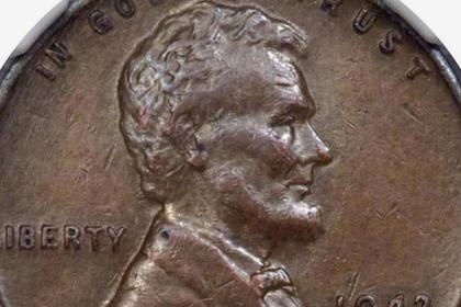 Монетку из школьного буфета продадут за 1,7 миллиона долларов