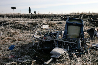 http://icdn.lenta.ru/images/2019/01/11/13/20190111134354217/pic_728bf0c39dba863f86dfa097139d0dd3.jpg
