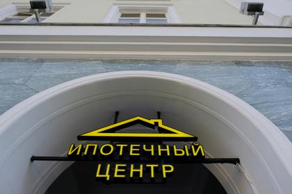 http://icdn.lenta.ru/images/2019/01/11/16/20190111162040732/pic_997f9231e6f646ac2a37f6ee490ff1e9.jpg
