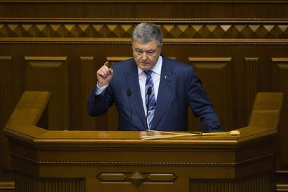 http://icdn.lenta.ru/images/2019/01/11/19/20190111192911621/pic_40bda381986af4eb5d6d12c5cddef5eb.jpg
