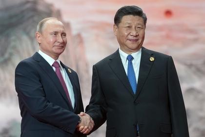 Союз России и Китая окрестили «американским кошмаром»