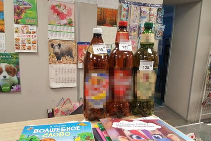 «Почта России» начала торговать пивом