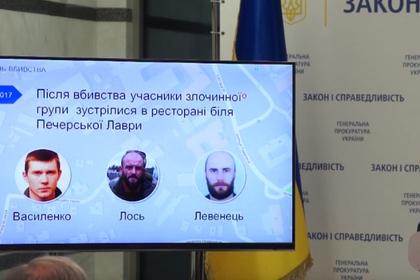 Похищение украинского авторитета в Москве связали с российскими бандитами