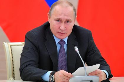 Названа дата переговоров о мире между Россией и Японией