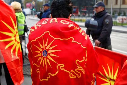 Смену названия Македонии отказались считать добровольной