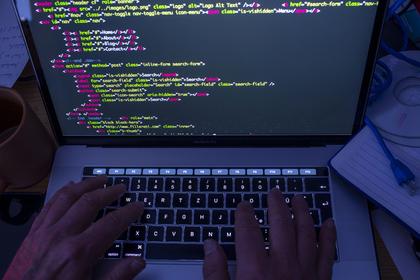 В любовных письмах нашли сразу три угрозы компьютеру