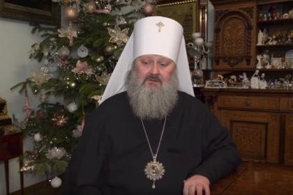 Настоятель Киево-Печерской лавры похвастал «смертельным проклятием»
