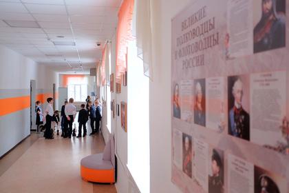 Российские школьники избили пятиклассника с эпилепсией