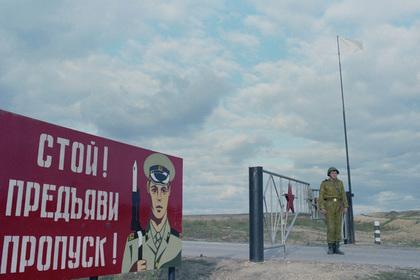 Секретный российский город из дела Скрипалей перестал быть секретным