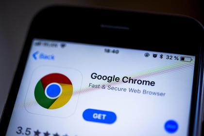 Вирус в популярном браузере воровал платежные данные пользователей