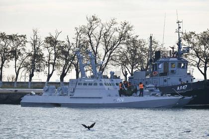Киев назвал причины «провокации» России в Керченском проливе