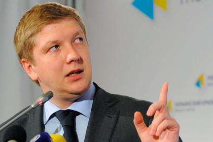 На Украине заявили о скорой победе над «Газпромом»