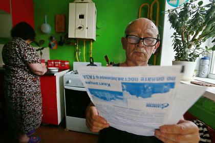 Названы главные проблемы ЖКХ в России