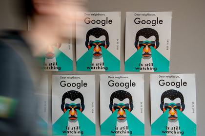 Сотрудники Google возмутились словом «семья»