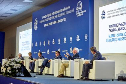 Участники рыбопромышленного форума обсудят проблемы мирового океана