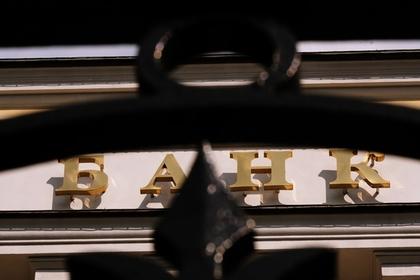 Банки в России вымерли наполовину