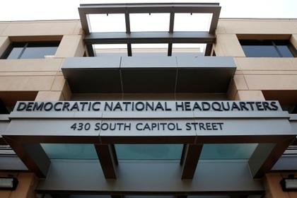 Американские демократы заподозрили Россию в хакерской атаке