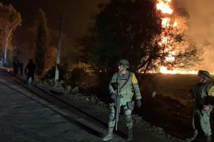 Жертвами взрыва трубопровода в Мексике стал 21 человек