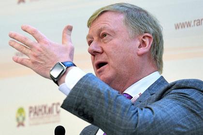 Чубайс ответил на претензию Захаровой из-за бедных россиян