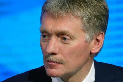 Кремль прокомментировал возможность отдать Японии два острова