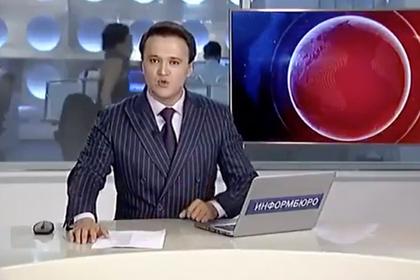 Речь казахского телеведущего рассмешила пользователей сети