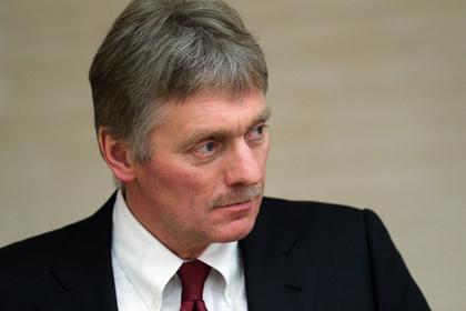 В Кремле отреагировали на просьбы регионов списать долги за газ