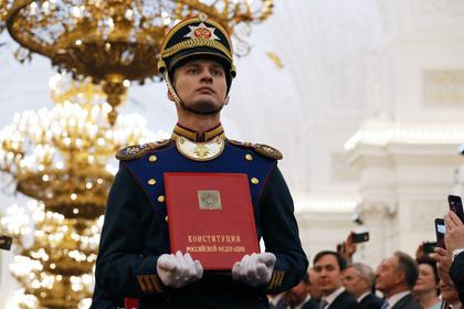 В Госдуме назвали основную проблему Конституции