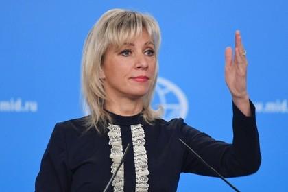 Захарова приняла «капитуляцию» Чубайса