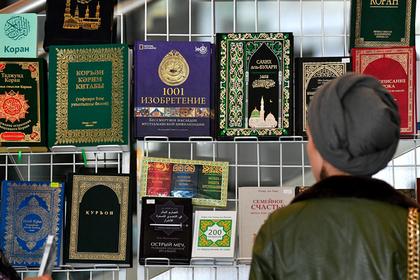 В России снова попытались запретить книгу с толкованием Корана