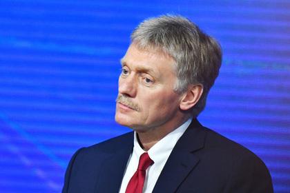В Кремле прокомментировали новые данные об убийстве журналистов в ЦАР