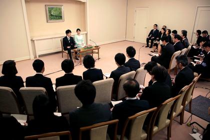 Жених японской принцессы объяснил слухи о многомиллионных долгах