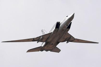 В Минобороны сообщили подробности гибели Ту-22М3