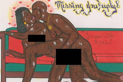 Эротический рисунок Тупака ушел с молотка за 21 тысячу долларов