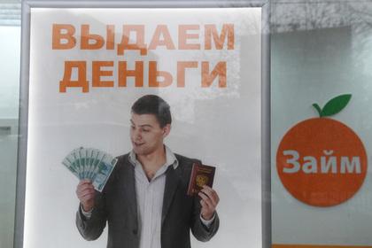Любителям кредитов осложнили жизнь