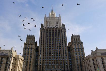 МИД подтвердил подлинность писем дипломатов об убийстве журналистов в ЦАР