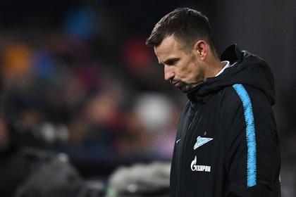 Тренер «Зенита» поддержал заявившего о «стаде баранов» Кокорина