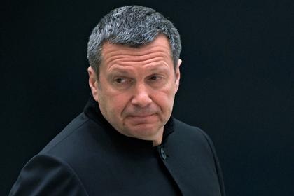 Соловьев прокомментировал расследование о дорогостоящей вилле в Италии