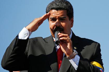 Венесуэла пересмотрит отношения с США