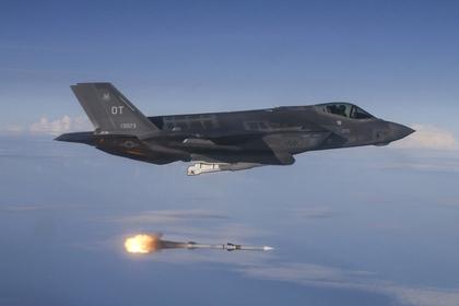 Раскрыты возможности F-35 в области ПРО